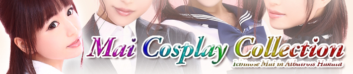 Mai Cosplay Collection